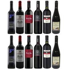 Buy & Send The Reds Collection (12x75cl)